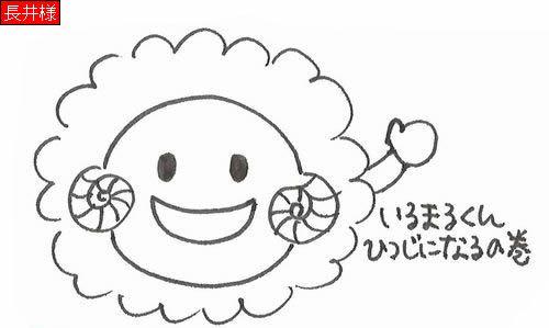 energy118_01